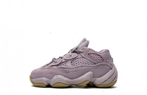 "Fake Yeezy 500 Infant ""Soft Vision""【High Quality】"